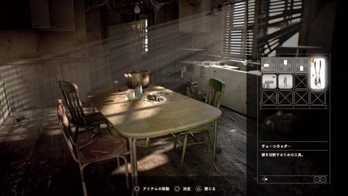 resident-evil-7-yeni-ekran-goruntuleri-yayinlandi-9